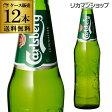 カールスバーグ クラブボトル330ml瓶×12本Carlsberg【セット(12本入)】【送料無料】[カールスベア][サントリー][ライセンス生産][海外ビール][デンマーク][国産][likaman_CBG]