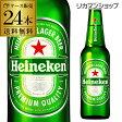 【送料無料で最安値挑戦】ハイネケン ロングネックボトル330ml瓶×24本Heineken Lagar Beer【ケース】【送料無料】[キリン][ライセンス][海外ビール][オランダ][長S]