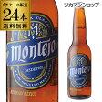 モンテホ355ml 瓶×24本【ケース】【送料無料】[メキシコ][輸入ビール][海外ビール][montejo][長S]