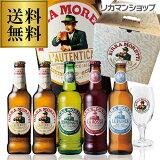 訳あり大特価 2,980円→2,280円送料無料数量限定!モレッティビール5本+特製グラスセットギフト プレゼント ビール 贈り物