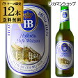 ホフブロイ ヘフェ ヴァイツェンミュンヘナー ヴァイス330ml 瓶×12本【セット(12本入)】【送料無料】[ミュンヘン][ヘレス][ドイツ][へーフェ][白ビール][輸入ビール][海外ビール]