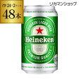 ハイネケン 350ml缶×48本Heineken Lagar Beer3ケースまで同梱可能!【2ケース48缶】[キリン][ライセンス生産][海外ビール][オランダ][長S]