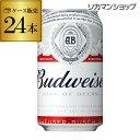 バドワイザー355ml缶×24本 1ケース(24缶)Budweiser インベブ 海外ビール アメリ ...