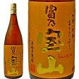 富乃宝山 芋焼酎 1.8L鹿児島県 西酒造[芋焼酎][1800ml][長S]