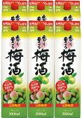 《パック》香り豊かな梅酒 2Lパック×6本 ケース販売【6本販売】【送料無料】[長S]
