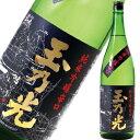 玉乃光 純米吟醸 1.8L