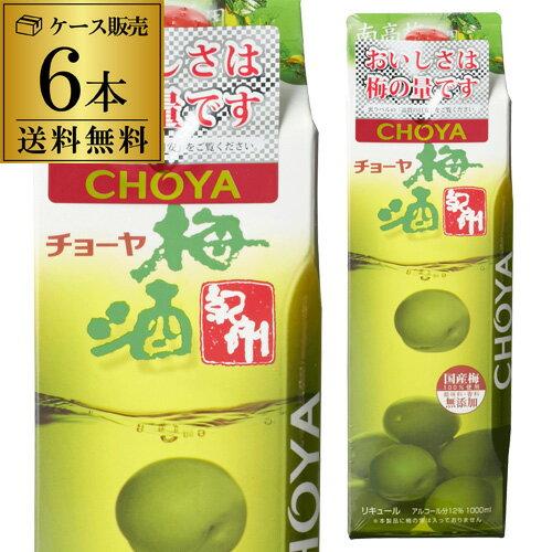 日本酒・焼酎, 梅酒  1000ml 6 6 S
