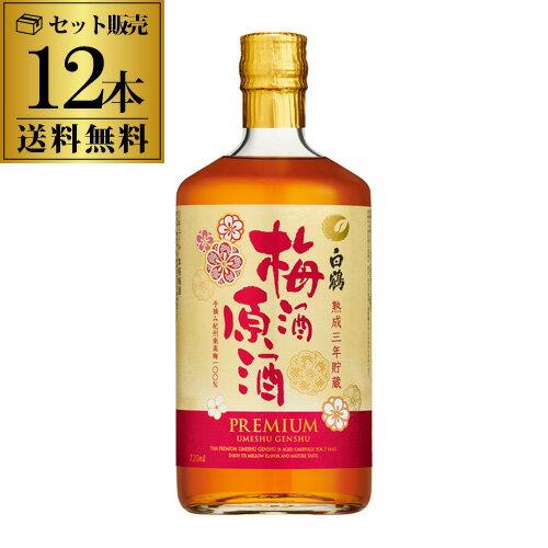 日本酒・焼酎, 梅酒  720ml 12 12 S