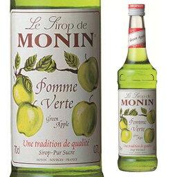 モナン グリーンアップル シロップ 700ml 青りんご ノンアルコールシロップ 割り材 フランス 長S