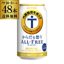 全品P3倍 1/25 0時〜24時1本あたり106円(税別)...