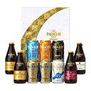 在庫処分 訳あり アウトレット ビール ギフト プレゼント 贈り物 2019サントリー BMPA3P ...