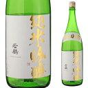 若鶴 純米吟醸 全量山田錦 磨き55 1800ml 16度 日本酒 清酒 富山県 長S 母の日 父の日