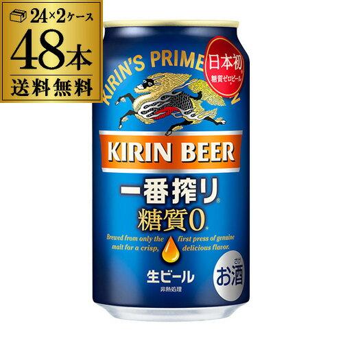 ビール・発泡酒, ビール 300 350ml482(48)1184() S ichiban