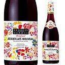 8 ジョルジュ デュブッフ ボジョレー ヌーボー 2020ボジョレーヌーボー ボージョレヌーヴォー 新20 wine_KLN20S
