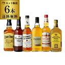 (全品P2倍 12/20限定)1本当り1,058円(税別) 送料無料 厳選ウイスキー6本セット 第16弾【送料無料ウイスキーセット】 [ウイスキー][ウィスキー][whisky][RSL]・・・
