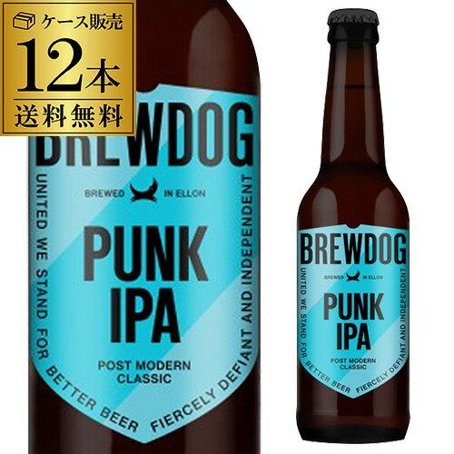 ビール・発泡酒, ビール  IPA 330ml12 12 S