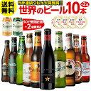 軽井沢ビール クラフトザウルス ペールエール12本セット よなよなの里 エールビール醸造所 クラフトビール 地ビール ご当地ビール ヤッホーブルーイング公式 yonayona 12缶