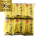 韓国海苔12袋×8セット 96袋入り(国内製造) 送料無料