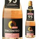 エンコントロ ロゼ ブリュット キンタ デ エンコントロ NV 750ml ポルトガル スパークリングワイン 長S