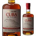 ケーンアイランド キューバ 700ml 40度 ラム RUM ラム酒 スピリッツ 長S