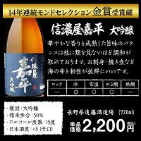 あす楽 時間指定不可 ギフト 50%OFF 単品計11,000円→5,500円 日本酒 飲み比べセット 送料無料日本酒の最高ランク 大吟醸 720ml 5本セット清酒 飲み比べ 大吟醸酒 デイリーランキング1位獲得 酒