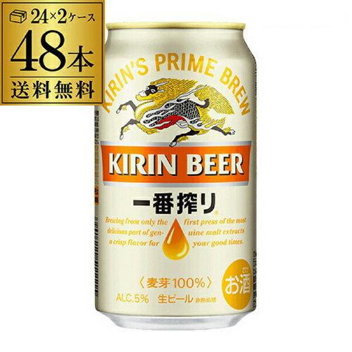 ビール・発泡酒, ビール 300 350ml 48 2(48) 1184() RSL