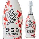 サンテロ ラヴユー エクストラドライ NV 750ml スパークリングワイン やや辛口 白泡 イタリア スプマンテ ラブユー 長S