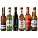 世界のビール 6本 飲み比べギフトセット 送料無料スペイン産...