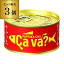 サヴァ缶 国産サバのパプリカチリ味 170g×3個 1個あた...