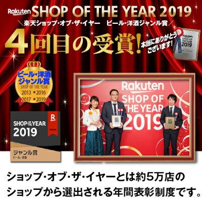 送料無料 1本あたり2,000円税抜 桜尾 ジン 700ml ×12本 ケース販売 中国醸造 オリジナル SAKURAO GIN ORIGINAL 長S・・・ 画像2