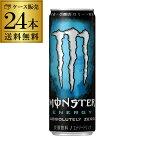 全品P2倍10/5限りアサヒ モンスター アブソリュートゼロ 355ml 24本 ケース販売 送料無料 炭酸飲料 エナジードリンク Monster Energy RSL