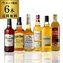 250円OFFクーポン取得可 先着順厳選ウイスキー6本セット...