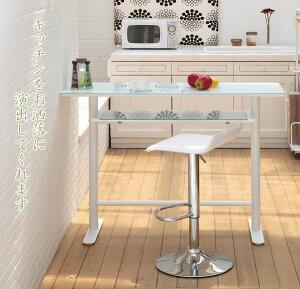 【送料無料】ガラストップカウンターテーブル(幅120×奥行45×高さ90cm)