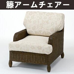 上品でエレガントな高級ファブリック使用♪ゆったりした座り心地のアームチェア−