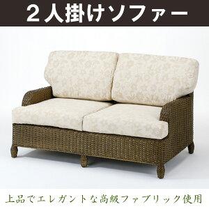 上品でエレガントな高級ファブリック使用♪ゆったりした座り心地の2Pラブチェア−