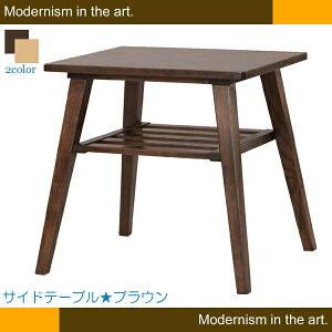 【送料無料・完成品】北欧風天然木~サイドテーブル~