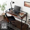 ガラストップデスク KLAR(クラール)