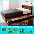 【国産フレーム・送料無料】棚&コンセント&引き出し付きロングサイズシングルベッド