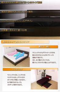 【国産F・送料無料】パネル型ラインデザインセミシングルベッドマットレス付き