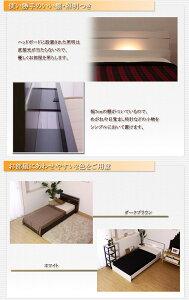 【国産F・送料無料】棚&照明付きラインデザインワイドキングベッド(マットレス幅約210cm)マットレス付き