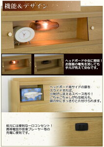 【国産・送料無料】高さが3段階で調整できる♪棚&コンセント&照明付き畳シングルベッド