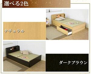【国産・送料無料】キャスター付きベッド下引き出し・2杯セット(高さが3段階で調整できる♪棚&コンセント&照明付き畳ベッド専用)