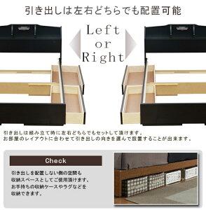 【国産フレーム・送料無料】棚&照明&コンセント&引き出し付きデザインシングルベッドレギュラーマットレス付き
