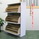 【台数限定アウトレット!】日本製!回転式シューズボックス3段タイプ〜ナチュラル〜可動仕切り板でたっぷり入るフラップ式シューズボックス