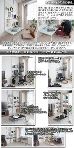 【送料無料】突っ張りデスクパーテーションシステム《デスク》板天板タイプ・幅60cm《パーテーション》パンチングタイプ