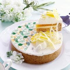 【テレビ紹介】#シトロン・オ・テ5号レモン紅茶アールグレイケーキ冷凍ケーキ美味しいご褒美スイーツお取り寄せスイーツおしゃれかわいい可愛いインスタ映えギフト誕生日プレゼント入学祝い
