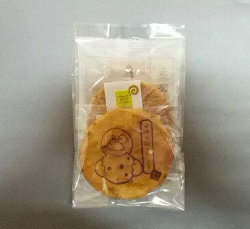 【本場の本物】【草加せんべい】お試し せんべい お煎餅【普通郵便送料無料】