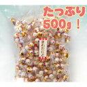 かわいい招き猫チョコレートたっぷり500g どっさり500g...