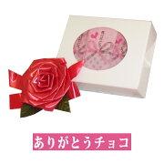 バレンタイン チョコレート おすすめ ホワイトデーギフト