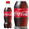 【送料無料沖縄・離島は追加送料】コカ・コーラコカコーラ500ml24本ペットボトルPET1ケース買いCoca-ColaコークCokeコーラ炭酸飲料ソフトドリンクまとめ買い纏め買い